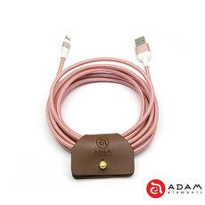 【亞果元素】PeAk 300B 金屬編織傳輸線-玫瑰金限量款