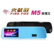 【火狐狸 FIRE FOX】M5 夜視王 WDR GPS全頻雷達多功能行車記錄器